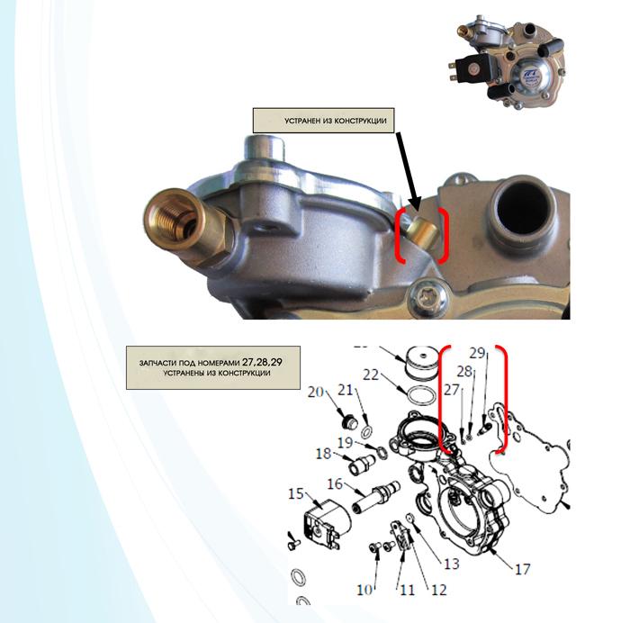 Tomasetto model at-07 схема инструкция