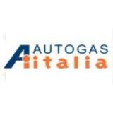 Купити газове обладнання ГБО autogas italia з доставкою по всій Україні