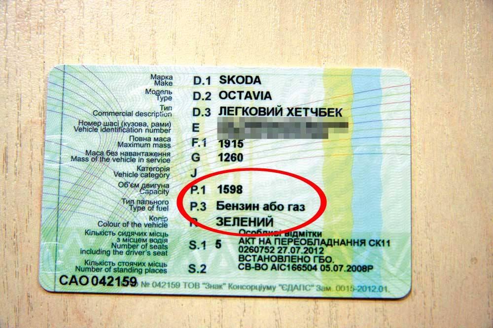 регистрация переоборудования автомобиля документы стоимость Камо Арменакович, учредитель
