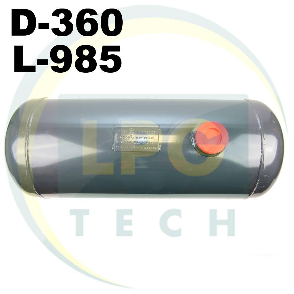 Балон пропан циліндричний Atiker 90 літрів 360 х 985 мм