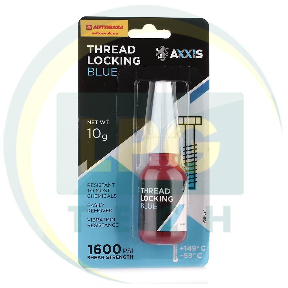 Фіксатор нарізі AXXIS синій 10 г, 50 г (VSB-024), (VSB-025)