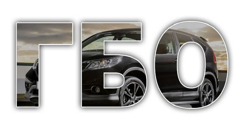 Поширені міфи про газобалонне обладнання для автомобілів