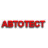 Купить продажа газобаллонное оборудование ГБО АВТОТЕСТ недорого стоимость отзывы цена