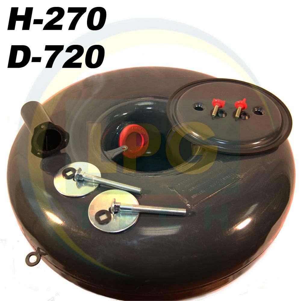 Балон пропан Atiker 89 літрів 270х720 мм під запасне колесо